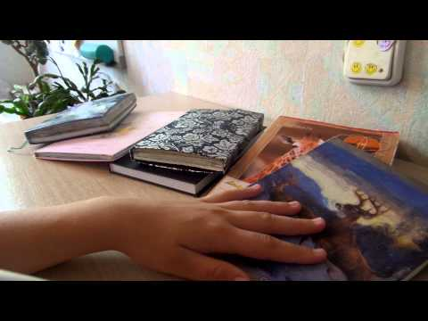 Cмотреть видео Все мои блокноты\дневники.Советы по ведению блокнотов