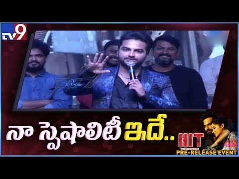 Vishwak Sen Speech @ HIT Pre Release Event || Vishwak Sen, Nani - TV9