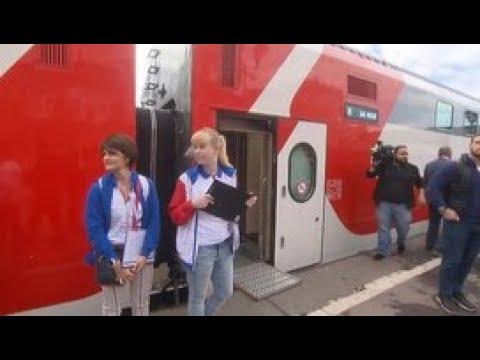 По России начинают курсировать бесплатные поезда для болельщиков чемпионата мира - Россия 24