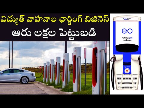 EV Charging Station Business in India   YAAHVI Gujarat   EV Telugu