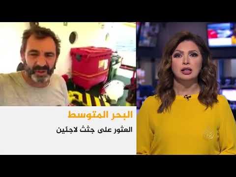 موجز أخبار العاشرة مساءاً 2018/7/18  - نشر قبل 9 ساعة