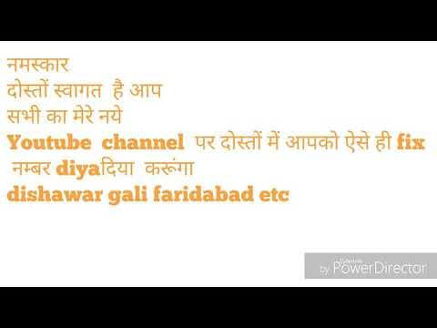 Dishawar दिशावर  game aa gya h doston 08/02/2018👍👍👍👍
