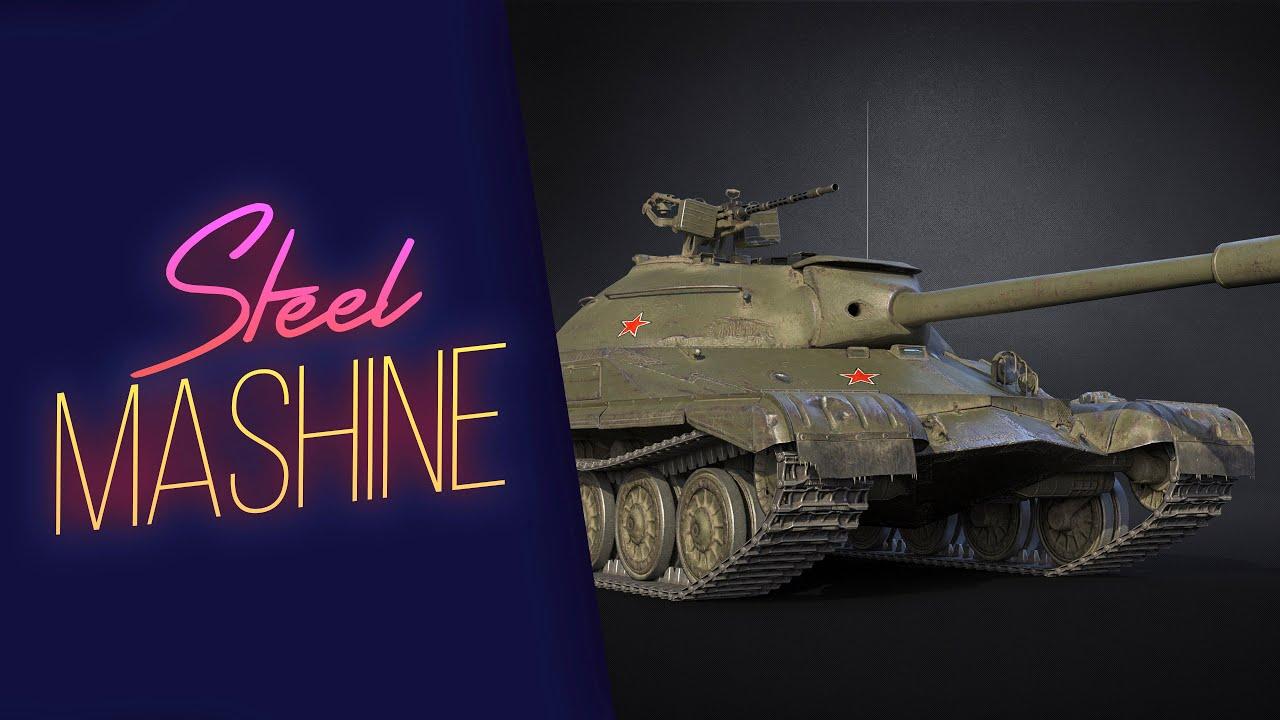 (2К) Т-22 СР! Имба, или как?- World of Tanks Console (PS5)