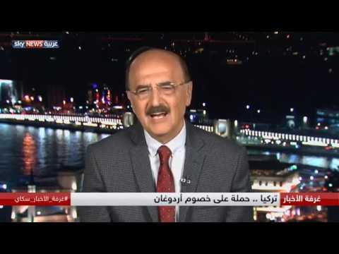تركيا.. حملة على خصوم أردوغان  - نشر قبل 8 ساعة