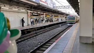 シンカリオン    湘南新宿ラインE231系U523編成    池袋駅