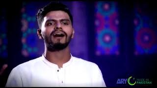 Jis ko Maula teri rehmat pe Yaqeen hota hai | Hamza Akram, Taimoor , Abdul Qawwal Ensemble
