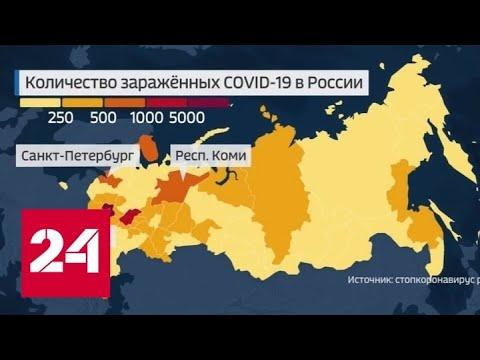 Оперштаб: за сутки в Москве умер 41 человек с коронавирусом - Россия 24