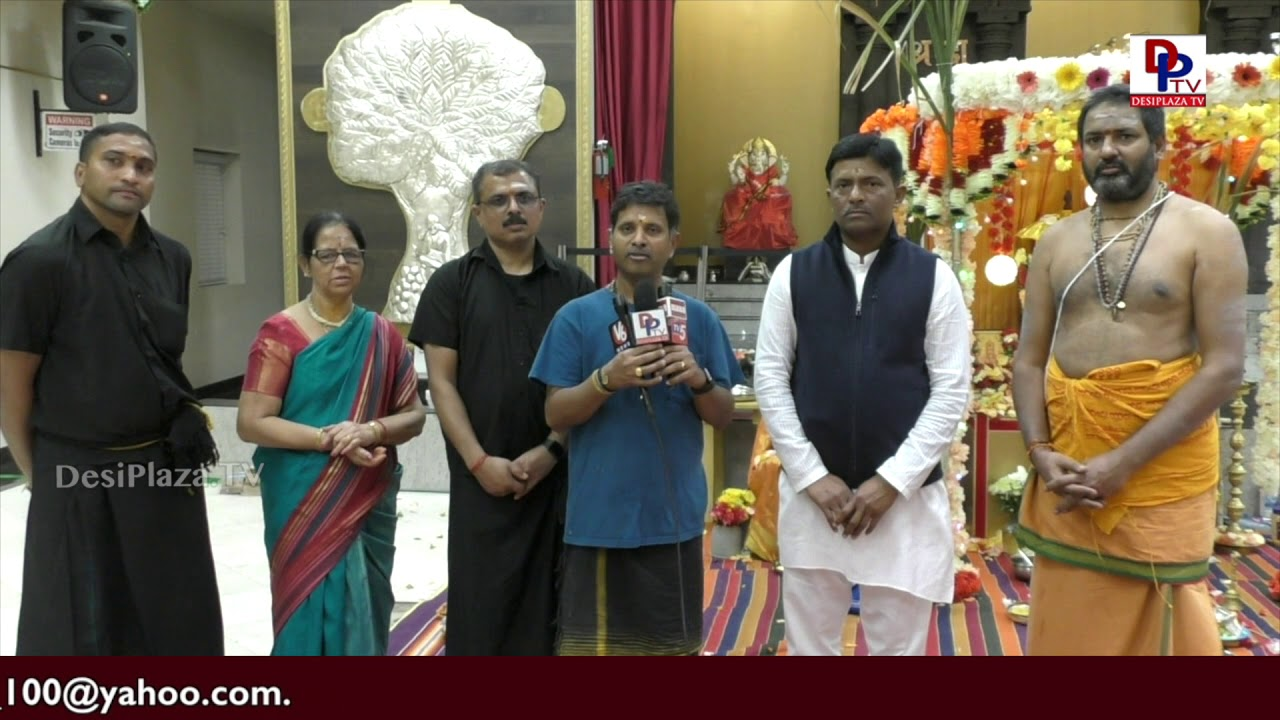 Houston - Ayyappa Pooja Shirdi Saibaba Jalram Mandir -Desiplaza TV