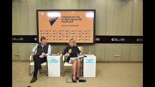 Мария Захарова рассказала журналистам о своем отношении к Грузии