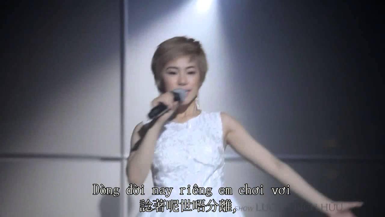 《Em Yêu Anh》《我愛妳》 梁碧友(Lương Bích Hữu)(Vietnamese越南文原唱歌詞 + Cantonese粵語唱詞)REMIX舞曲越南語歌詞原唱版