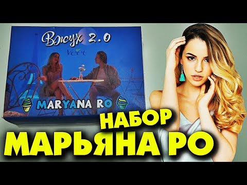 НАБОР ВЖУХ 2.0 от Марьяны Ро