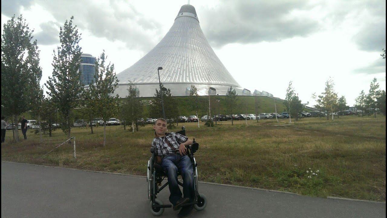 инвалид колясочник хочу познакомиться