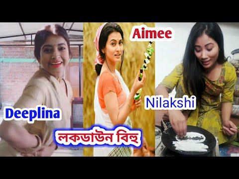 হাতত-জেতুকা-লগালে-আইমিয়ে,-এপাক-নাছিলে-দিপলিনাই,পিঠা-বনোৱাত-ব্যস্ত-গায়িকা-নীলাক্ষী।-celebrity's-bihu