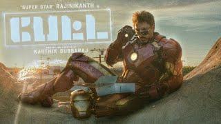 #tony Petta Trailer-Ironman_version|BE மேல ஒரு கோடு|Superstar Rajni|RDJ|Remix