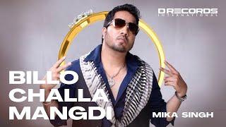 Billo Challa Mangdi - Full Video Song | O Sanam Janeman | Mika Singh | DRecords