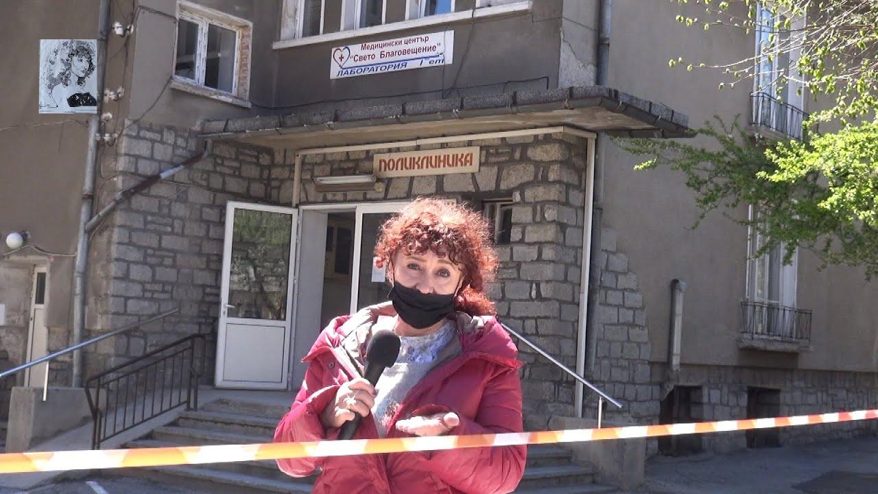 Какво се случи в Банско, нарочено за огнището COVID-19? Ето я истината за скритите тестове и скритат