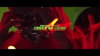 Wac Toja n Matheo ft. Malik Montana - Fala (Piri Piri)