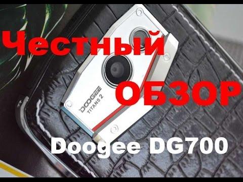 Doogee DG700 Titans 2 обзор водостойкого смарта с премиум дизайном на Andro-News