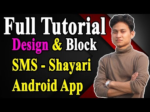 Design & Block SMS,Shayari Android Application By Thunkable | Full Tutorial In Bangla