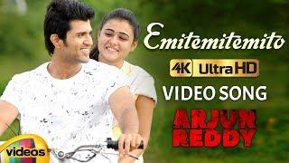 Arjun Reddy Telugu Movie Songs 4K | Emitemitemito Full Video Song | Vijay Deverakonda | Shalini