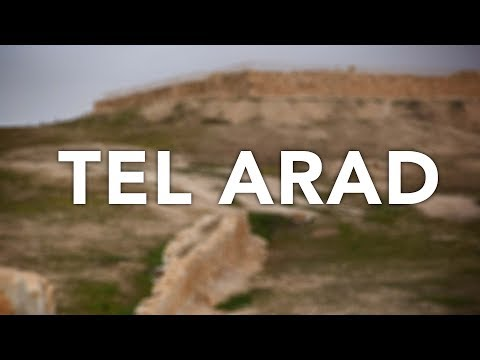 Tel Arad, Arad, Ancient City, Biblical Ruins, Holy Land, Israel
