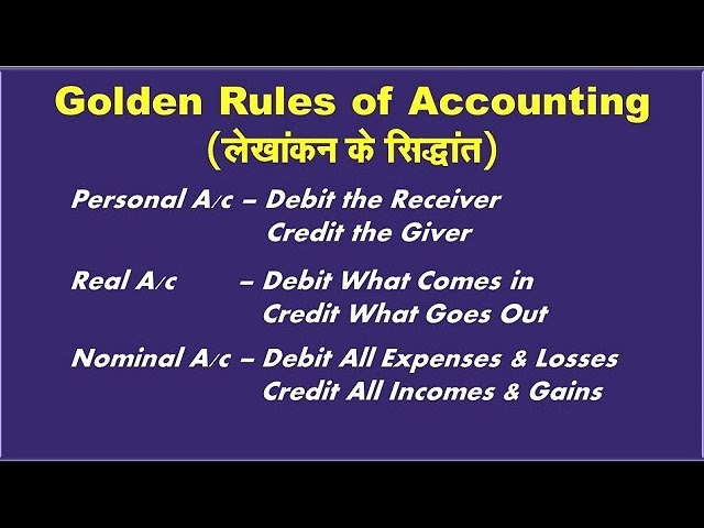 Golden Rules Of Accounting ???? ?? ???????? ?? ???????? ???? ??# Hindi Video