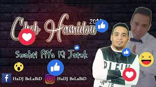 Cheb Hamidou - MaGhbon Hadi Wii Wii - [Lyric Video] - 2k18 - BY HaDJ BeLaBiD