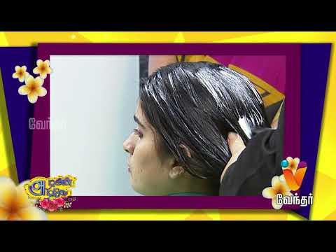 Azhagin Azhage  Epi 167 - Part 2] - Lilly Hair Spa