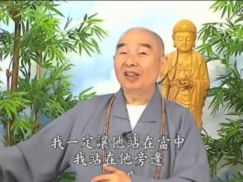 佛說十善業道經-047 - YouTube