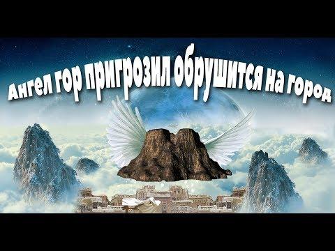 Любимец Всевышнего 33 часть. Пророка (ﷺ) побили камнями ...