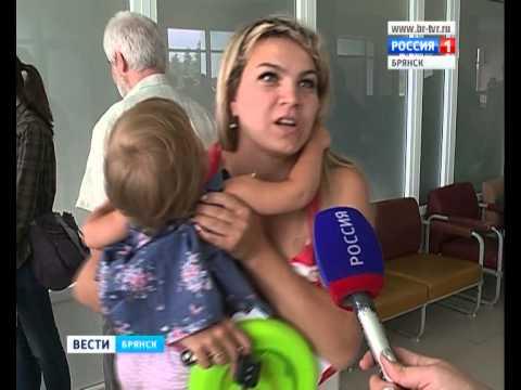 Из брянского международного аэропорта отправился  первый  самолёт в Краснодар