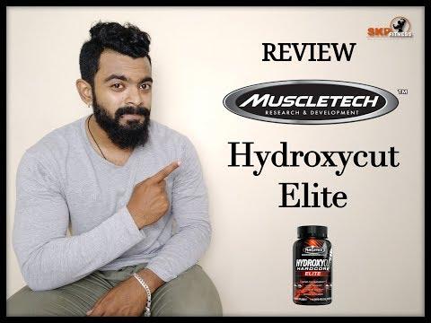 Review : Muscletech Hydroxycut Elite Fat Burner [ Hindi ] | SKP Fitness |