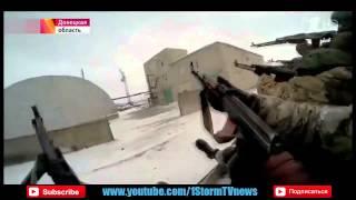 Передовой отряд ДНР столкнулся с отрядом ВСУ в Дебальцево новости украина