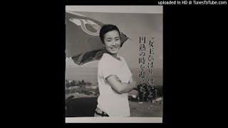 西沢 爽 作詞 狛林正一 作曲 1962/7 - video upload powered by https:/...