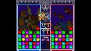 Tetris Attack (ヨッシーのパネポン) - Bowser (クッパ) VS Kamek (カメック)