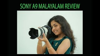 SONY A9 | Malayalam Review | TIME MACHINE FOR PHOTOGRAPHIC PEOPLE