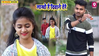 #Love Story Video Song#Lakho Hai Diwane Tere//लाखौ है दिवाने तेरे HD Video 2020