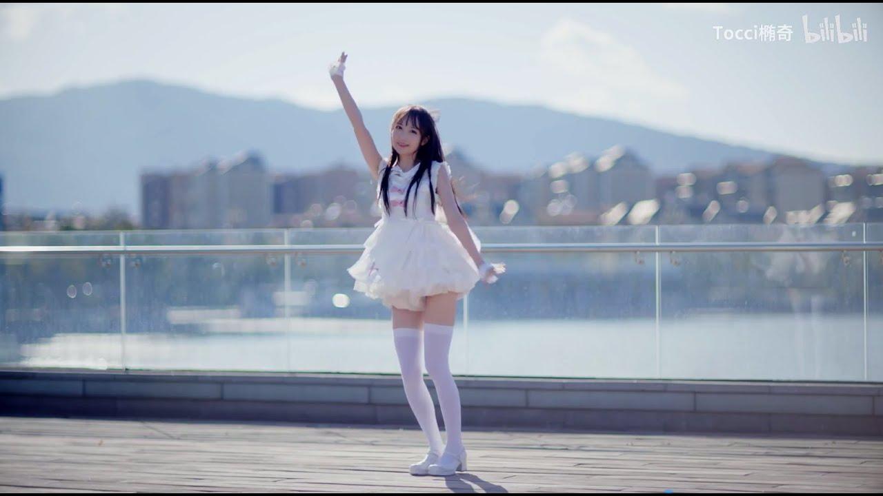 【橢奇】戀愛循環 ♡ 女孩子真是香甜呀 暖暖橫屏 - YouTube