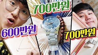 이젠 거지 아니야!! 하루만에 2,000만원 펑펑 써보자!!!!