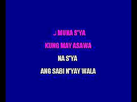 Richard Reynoso   Ale Nasa Langit Na Ba Ako Filipino Karaoke