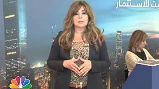 """عين على الكويت / """"موديز"""" تدرس مراجعة تصنيف الكويت"""