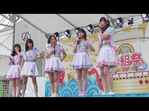チ-ム8東北メンバ-フル~ABA青森朝日放送番組祭(2017/10/07)