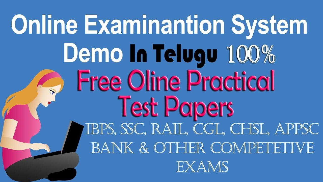 100% Free Online Examination System Demo In Telugu - Online Practice ...