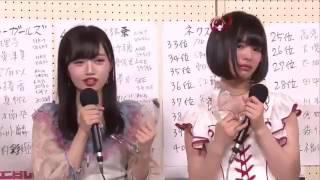 高倉萌香が号泣 中井りか  AKB48総選挙2017直後インタビュー 柏木由紀 NGT48