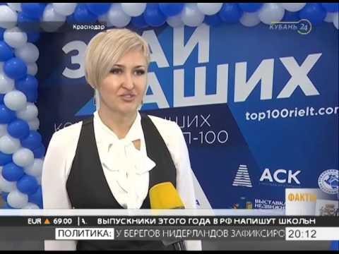 знакомства россия краснодар профессия врач