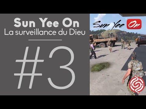 Sun Yee On - La surveillance du Dieu