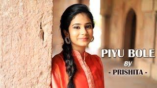 Piyu Bole - Parineeta   Latest Cover By Prishita   Sonu Nigam & Shreya Ghoshal