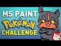 Artists Try To Draw Pokémon In MS Paint