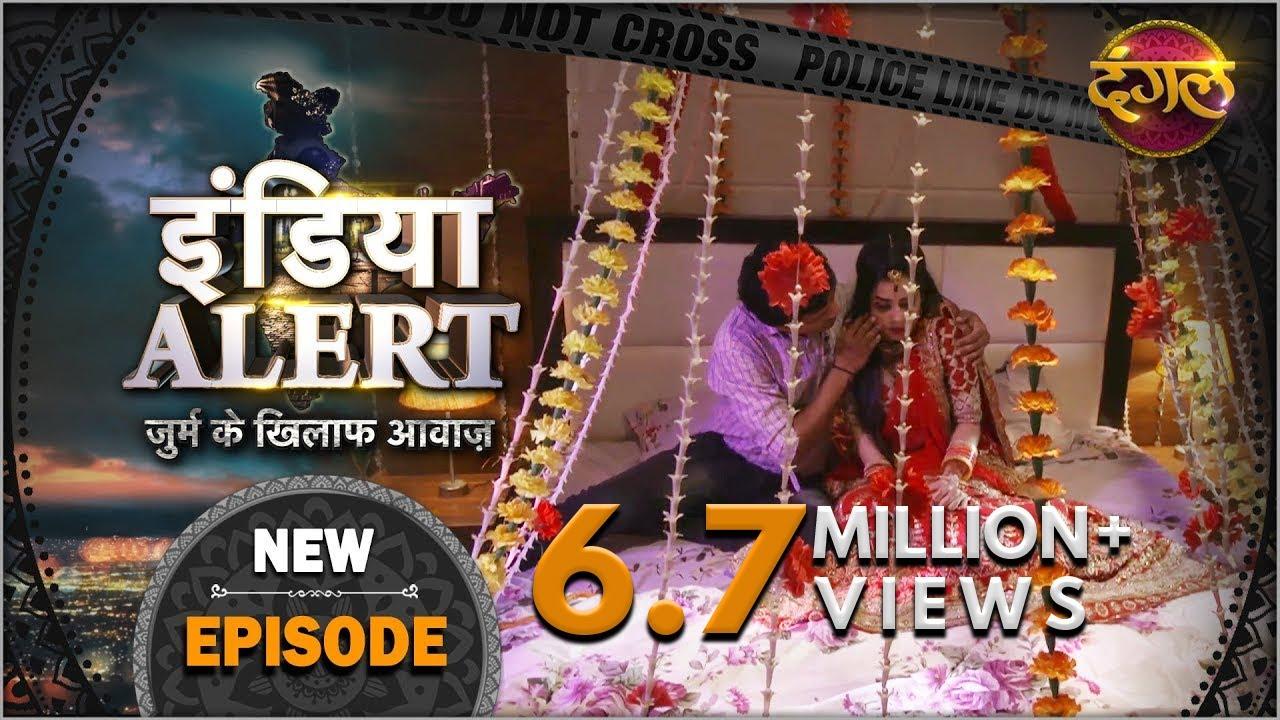 Download #India #Alert   New Episode 423   Dulhano Ka Bazar / दुल्हनों का बाजार   Dangal TV Channel