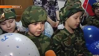 Юные кадеты